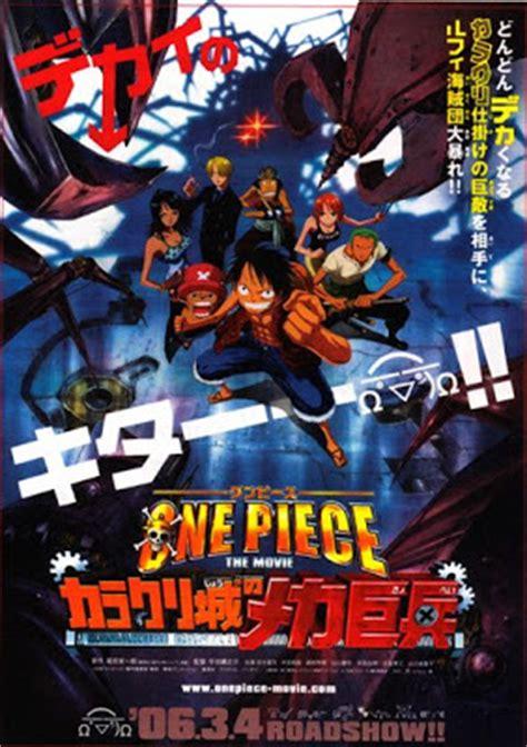 Detective Conan 1 Sub Indonesia 3gp Kumpulan Anime / Joined-check ga